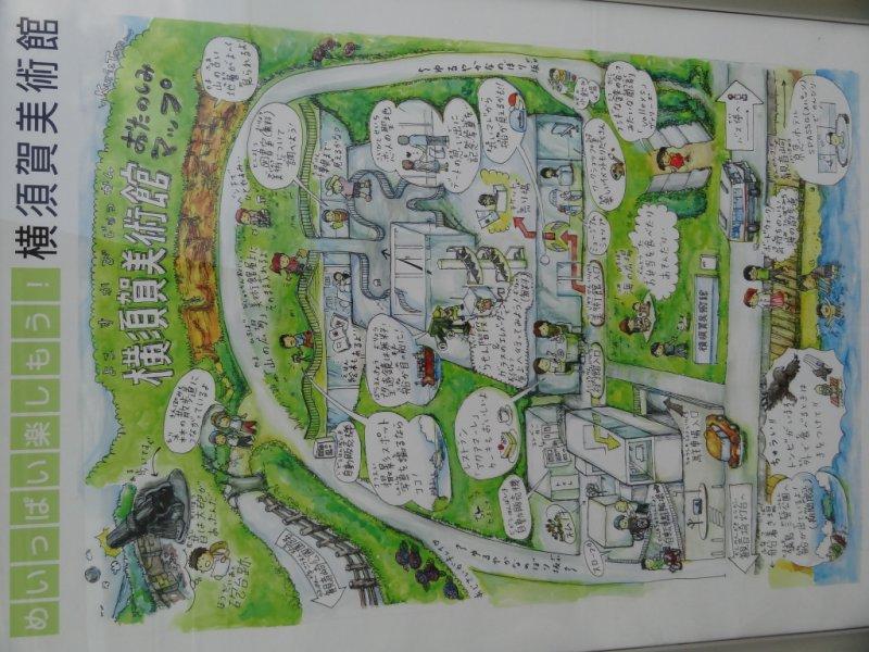 Yokosuka Museum of Art Kanagawa Japan Travel Japan Tourism