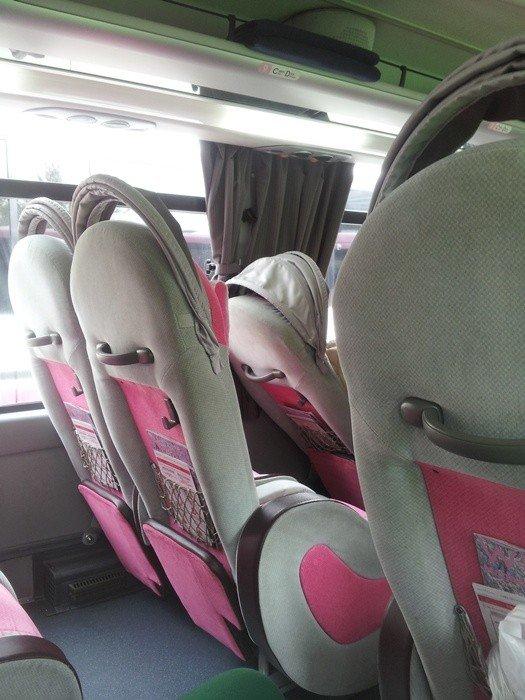 <p>ลักษณะที่นั่งแบบ Relax Seat</p>