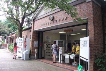 <p>Entrance</p>