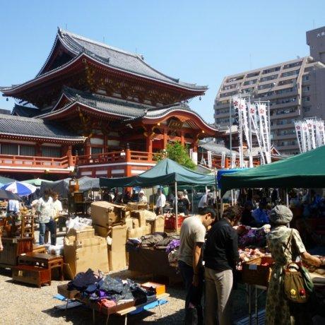 Osu Kannon Antique Fair