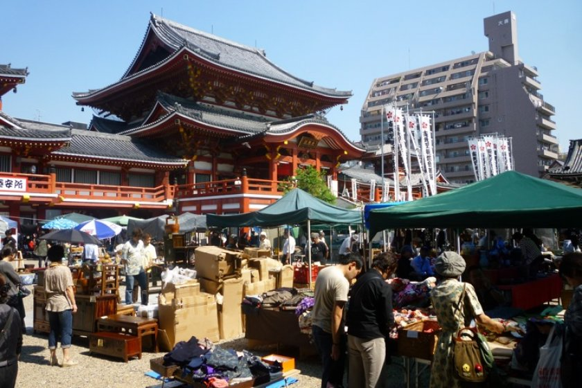 Osu Kannon Temple in central Nagoya