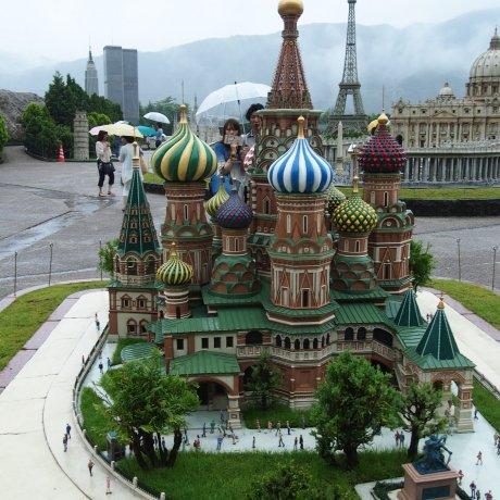 Công viên giải trí Tobu World Square