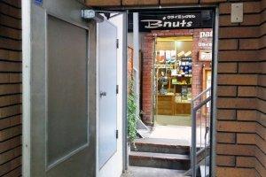 B'nutsClimbing Shop is on JozenjiDorinear KotodaiKoen