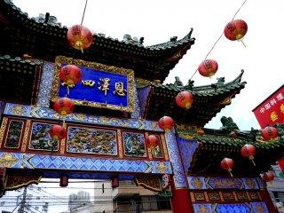Cánh cổng rực rỡ sắc màu- đỏ, xanh dương, vàng và xanh ngọc bích