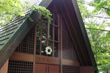 <p>Karuizawa Kogen Church</p>