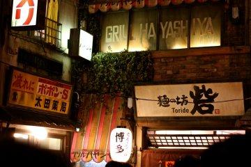<p>บรรดาร้านราเม็งดังจากทั่วประเทศญี่ปุ่น</p>