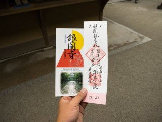 The ticket and a short history about the temple that will be given to you when you purchased the ticket.