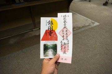 <p>The ticket and a short history about the temple that will be given to you when you purchased the ticket.&nbsp;</p>