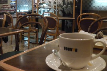 Doutor - Nationwide Cafe Chain