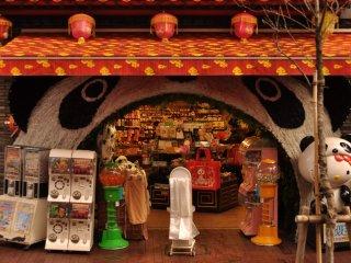 Dans ce magasin de souvenirs du quartier, le panda est maître des lieux