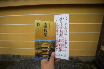 <p>The ticket and information brochure that you will receive when you bought the ticket.&nbsp;</p>