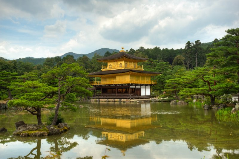 <p>Kinkakuji Temple is also known as the Golden Pavilion.&nbsp;</p>
