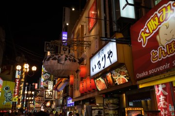 <p>This is where you can try Fugu fish as well!&nbsp;</p>