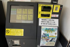 The machine where you can purchase tickets.