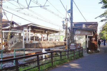 <p>สถานีรถไฟกิตะ คามาคุระ</p>