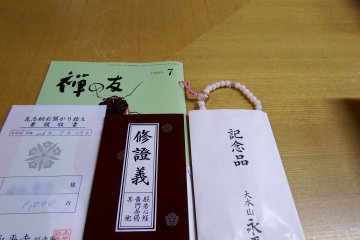 <p>If you make a 1,000 yen donation for roof tiles, they&#39;ll give you a token of gratitude like these, a Buddhist beads bracelet, a copy of sutra, a monthly Eiheiji magazine called &#39;Friend of Zen&#39;</p>