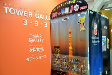 <p>Tower Gallery and a photo booth for the creation of more good memories</p>
