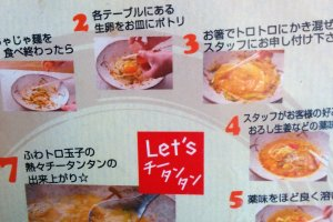 Instructions on how to make the egg dish when done eating the main course