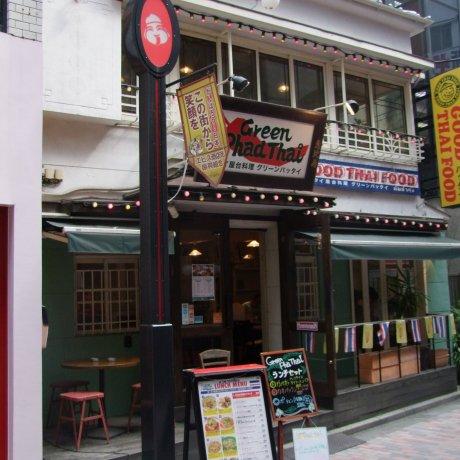 Green Pad Thai Restaurant - อิบิสุ