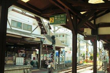 <p>江之岛站</p>