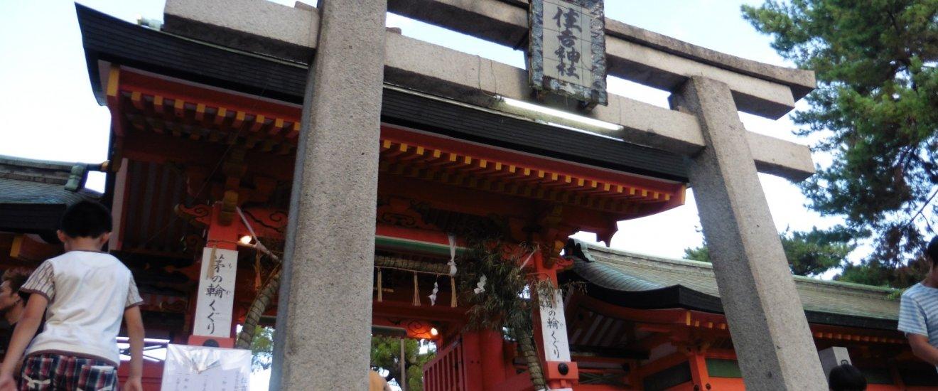 Une entréedu temple