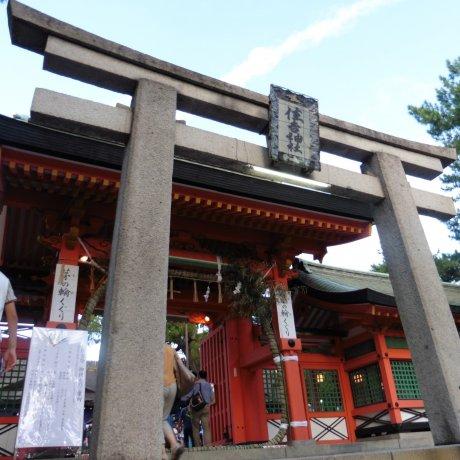 Le Festival de Sumiyoshi-Taisha