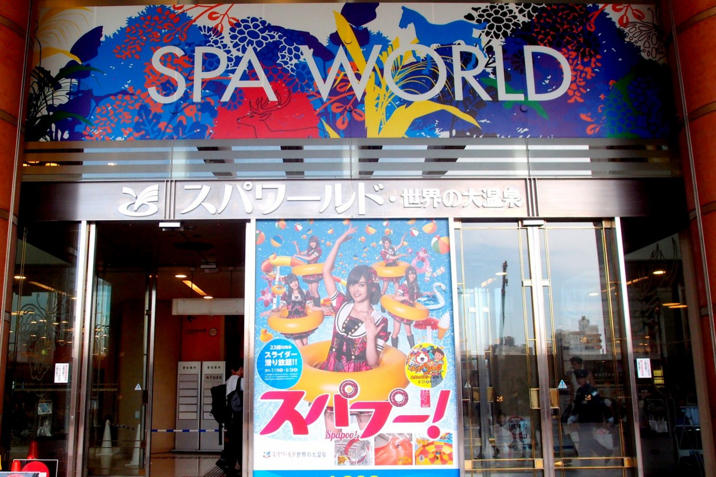 Entrance of Spa World