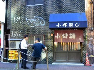 Koyoshi Sushi Shopfront with patrons waiting outside