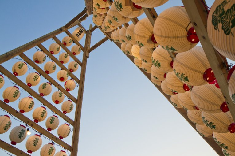 Lễ hội mùa hè ở Fukuoka