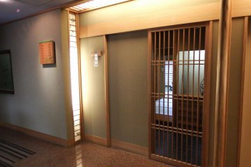 <p>Entrance of my room. It looks VERY Japanese</p>