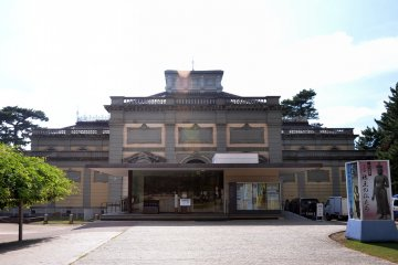 <p>Nara Buddhist Sculpture Hall</p>