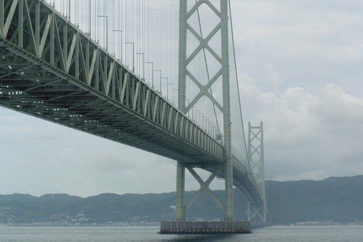 Le Pont du Détroit d'Akashi