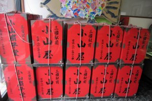 福井・三国駅前にある菓子舗「小山屋」は酒饅頭の元祖として有名だ