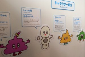 The cartoon characters in the exhibition