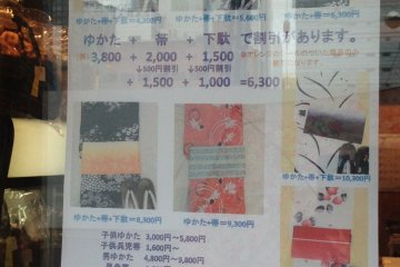 <p>In August, Erikiku usually offers discounts for yukata.</p>