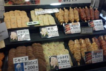 <p>太刀魚卷</p>