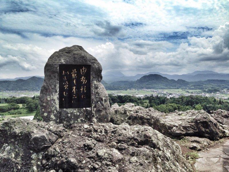 <p>Amazing views in the mountain setting of Ajimu</p>