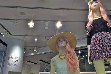<p>H&amp;M: a clothing store from Sweden with affordable prices</p>
