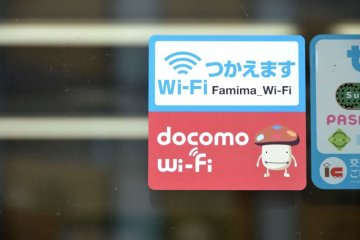 <p>At one of the DOCOMO access areas</p>