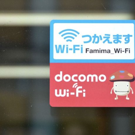 Wi-Fi da DoCoMo