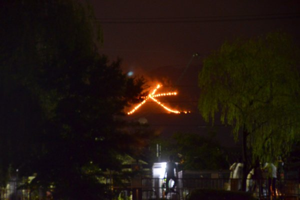 "The Kanji character symbolising ""Large"" being set ablaze on the Daimonji mountain."