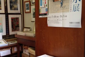 Find information of exhibitions around Tokyo.