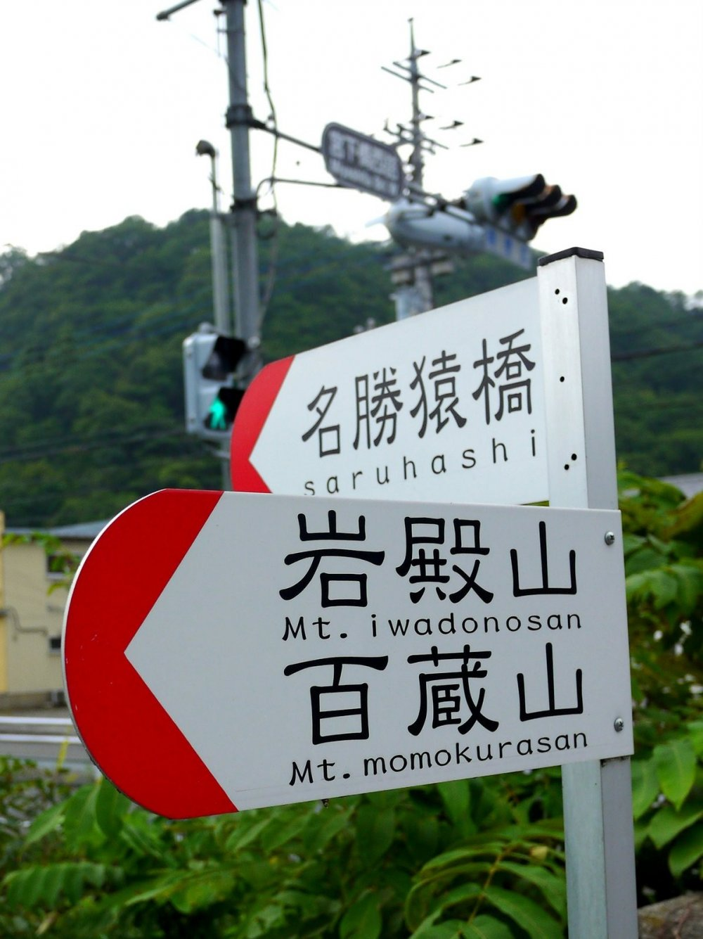 Meskipun jarang, terdapat bus dari Stasiun JR Saruhashi. Jika ingin berjalan, hanya berjarak 20 menit