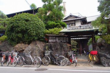 <p>Entrance of Funaoka Onsen</p>