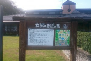 In addition to the blueberry farm, there is also a nature center and camp grounds