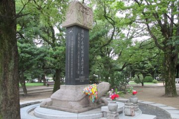<p>The Monument in Memory of the Korean Victims of the A-bomb. The turtle faces in the direction of Korea, the homeland of the victims.&nbsp;</p>