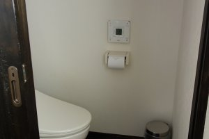 ในห้องมีห้องน้ำคะ