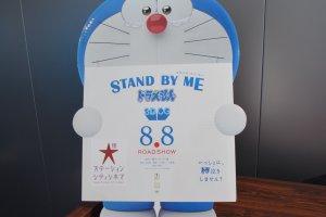 นิทรรศการนี้จัดขึ้นใกล้กับช่วงที่ภาพยนตร์ Doraemon Stand By Me กำลังจะเข้าฉาย