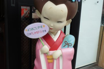 <p>The cute Geisha doll standing before the entrance to welcome visitors</p>