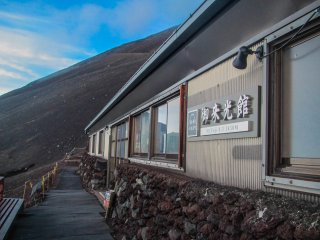 The highest hut on Mount Fuji, Hut 8.5.